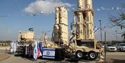 باکو پدافند هوایی از اسرائیل میخرد