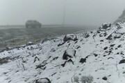 هشدار هواشناسی: برف و باران در راه است