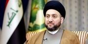 حکیم: در برابر انحلال الحشد الشعبی میایستم/ عراق سوار قطار عادیسازی روابط با رژیم صهیونیستی نمیشود