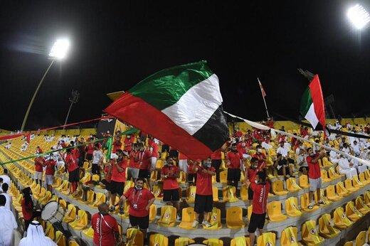 هجوم اماراتیها به ورزشگاه برای حضور در بازی با ایران