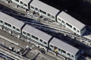 ببینید | تصاویری از خسارات شدید زلزله در ژاپن