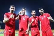 بسته خبری ورزشی؛ 29 مهر 1400