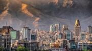 هزینه خرید خانه در منطقه ویلا تهران چقدر است؟