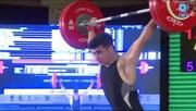 عباسپور قهرمان وزنهبرداری نوجوانان جهان شد