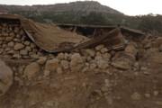 ببینید | تخریب ۱۰۰ درصدی ۴۰۰ مسکن روستایی در اندیکا پس از زلزله