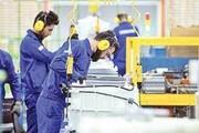 افزایش ۳۷ درصدی اشتغال صنعتی در مازندران