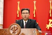 رهبر کره شمالی: وضعیت معیشت مردم باید بهبود یابد