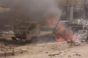 ببینید | انفجار مرگبار خودروی بمبگذاری شده در شمال سوریه