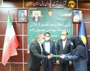 سرپرست جدید شرکت توزیع نیروی برق استان سمنان معرفی شد