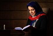 دیوان حافظ؛ میراث ماندگار ایرانی