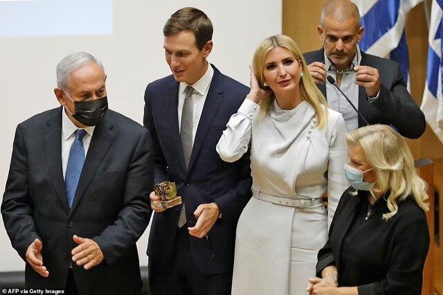 حضور کوشنر و دختر ترامپ در پارلمان صهیونیستی/عکس