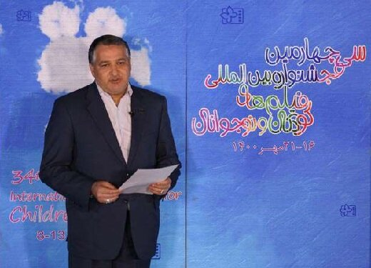 معرفی نامزدهای بخش ملی جشنواره فیلمهای کودکان و نوجوانان