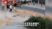 بیینید | رودست به فرشته مرگ در یک ثانیه؛ نجات کودک چینی از چنگال مرگ