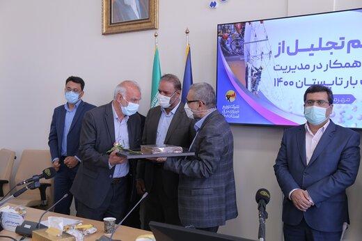 شناسایی ۱۷۰ مرکز استخراج رمزارز غیرمجاز در استان یزد
