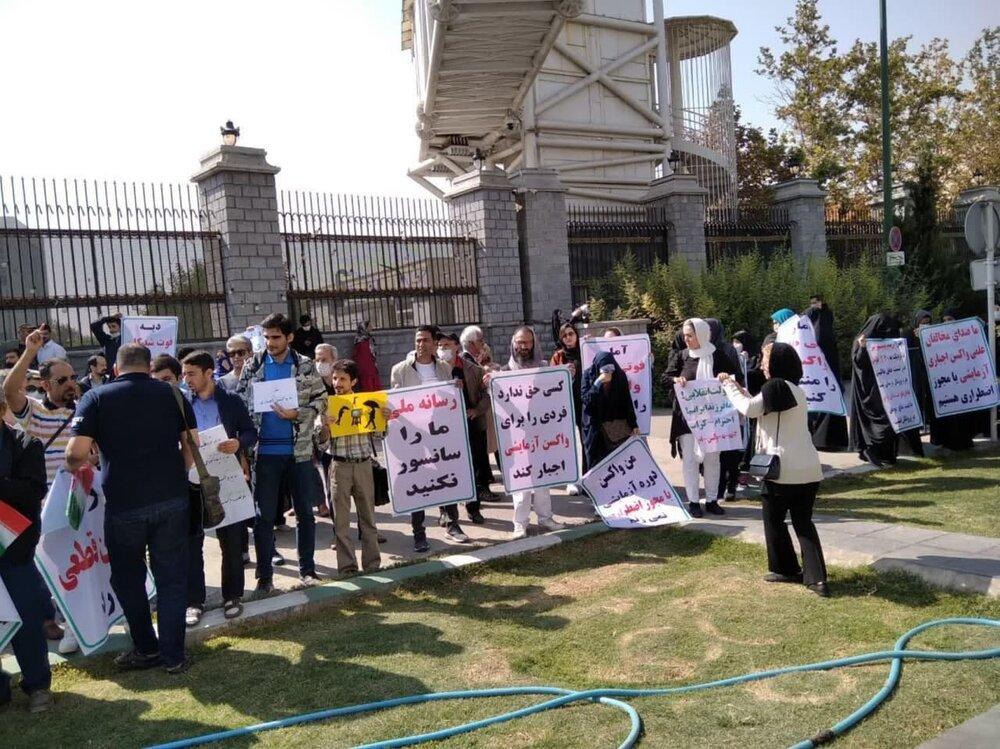تجمع مخالفان واکسیناسیون کرونا در مقابل مجلس/ عکس