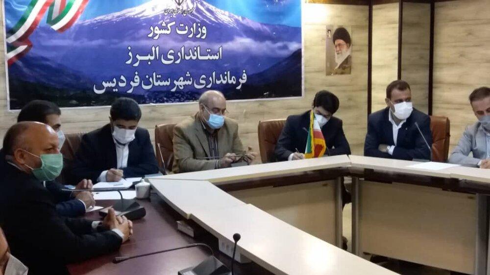 اراضی قولنامهای فردیس تعیین تکلیف میشود