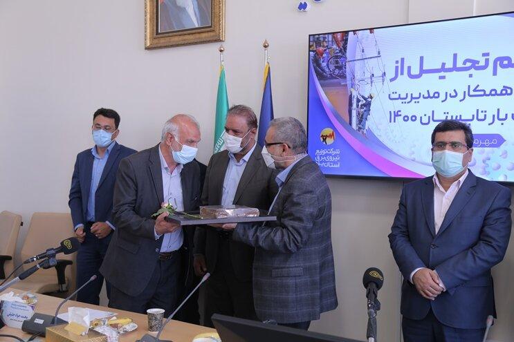 شناسایی 170 مرکز استخراج رمزارز غیرمجاز در استان یزد