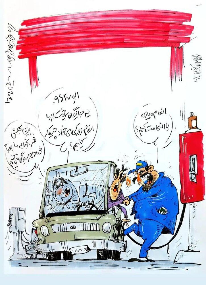 اینم راهکار مقابله با انعام زوری در جایگاههای بنزین را ببینید!