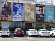 تاکید  شرفی بر زیباسازی و آراستگی فضاهای تبلیغاتی مراکز تجاری کیش