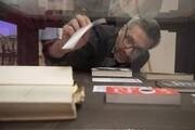 نمایشگاه کتابهای ممنوعه در گرجستان