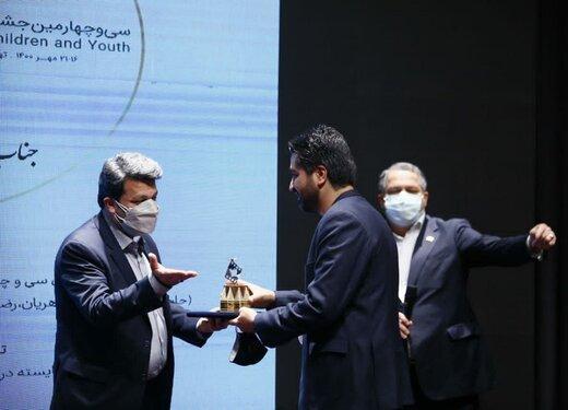 جشنواره بینالمللی فیلمهای کودکان و نوجوانان، برندگان خود را معرفی کرد