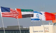 اولین نشست علنی رژیم صهیونیستی با شش کشور عربی در امارات
