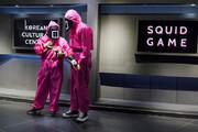 ببینید | انجام بازیهای سریال بازی مرکب به صورت واقعی در امارات!