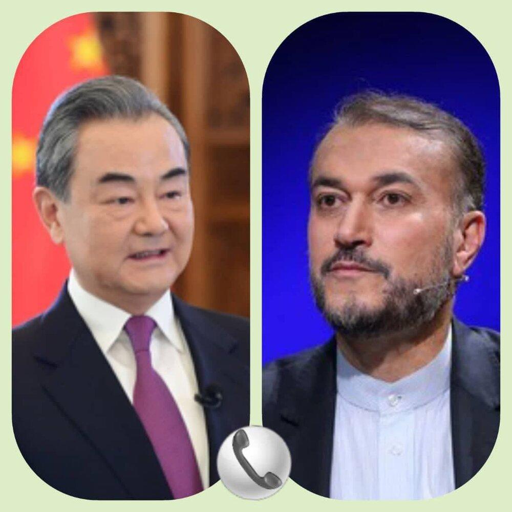 گفتگوی تلفنی امیرعبداللهیان با وزیرخارجه چین