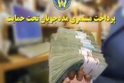 کمک ۵۸ میلیاردی کمیته امداد به معیشت مددجویان یزدی