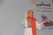 مرحله منطقهای جشنواره قصهگویی کانون پرورش فکری از آذربایجانغربی آغازشد