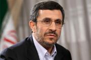 عکس   امضای یادگاری احمدینژاد داخل برگههای پاسپورت یک شهروند