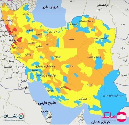 نقشه کرونایی ایران در 24 مهر 1400