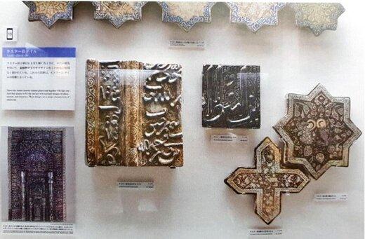«در بهشت» ایرانی، در ژاپن به نمایش درآمد