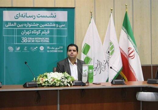 درخواست 128 کشور، برای حضور در جشنواره فیلم کوتاه تهران