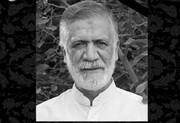 رحیم رحیمیپور درگذشت/ پیام تسلیت رییس سازمان سینمایی