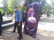 خاکسپاری رحیم رحیمیپور در بهشت زهرا/ عکس