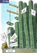 ببینید: بانکها ما را خانهدار میکنند یا خود را؟!