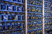ببینید | تگزاس جا پای چین در استخراج بیت کوین میگذارد