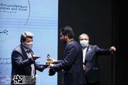 Winners of 34th International Film Festival for Children & Youth Announced