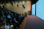 Int'l Children's Film Festival held Tehran