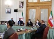 نشست وزیران خارجه، میراث و بهداشت برای توسعه اقتصادی کشور