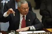 ببینید | سخنرانی جنجالی کالین پاول در شورای امنیت؛ ارئه مدارک جعلی برای حمله به عراق!