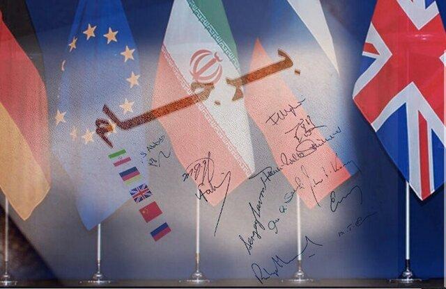 مذاکرات بروکسل، چرا شروع نشده تمام شد؟!