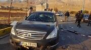 بودجه سنگین اسرائیل برای اقدامات تروریستی در ایران