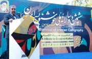 قزوین از فقر فرهنگی رنج میبرد