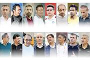 لیگ برتر در تعقیب بوندسلیگا