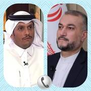 گفتگوی تلفنی امیرعبداللهیان با همتای قطری