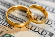 ببینید | شرایط عجیب یک بانک برای وام ازدواج