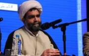 هم گرایی با امت اسلامی با اجرای راه کارهای ایجاد اتحاد اسلامی