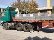 نخستین محموله محصولات صادراتی شهرداری ارومیه به اروپا بارگیری شد